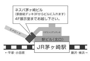 茅ヶ崎ギャラリー案内.jpg